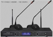 TMS天马士TM-220一拖二无线会议话筒