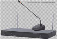 TMS天马士TM-2202一拖二无线会议话筒