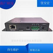 北京校园ip广播解码终端网络解码器NA7102
