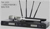 TMS天马士TM-3305(U段红外线对频)真分集