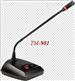 TMS天马士TM-901鹅颈式会议话筒