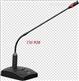 TMS天马士TM-920鹅颈式电容话筒