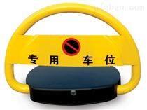 智能遥控车位锁