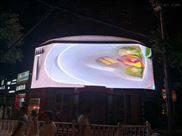 户外P5LED全彩广告屏