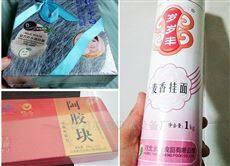 药盒自动封箱pe膜包装机