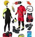 水域抢险救援服  水上救援头盔