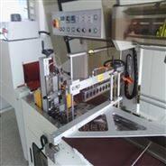 洗衣液恒温收缩膜包装机
