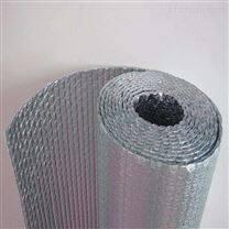 长期供应厂房保温隔热材料气泡膜复合铝膜
