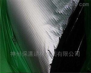 橡塑保温板厂家厚度表**大城发货