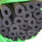 B1级橡塑管价格