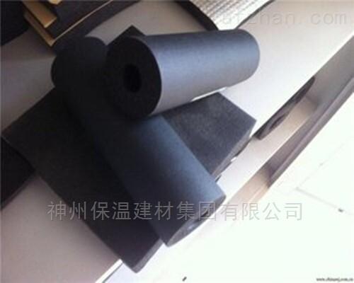76*20mm厚橡塑保温管价格 免检产品