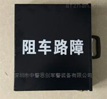 ZJSC-ZCLZ02手動阻車路障