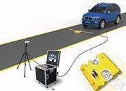車底檢查系統
