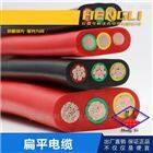 YGCBJ(养路机械)高压扁电缆型号