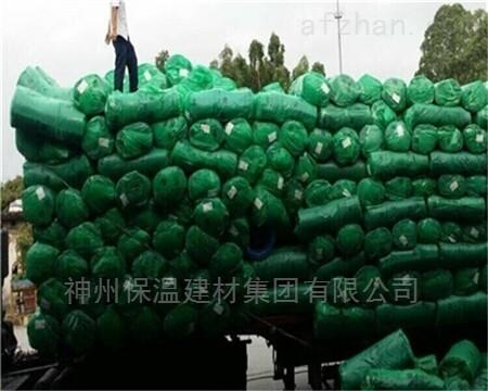 现货供应橡塑保温管**质量有保证