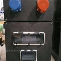 工業防腐檢修配電箱