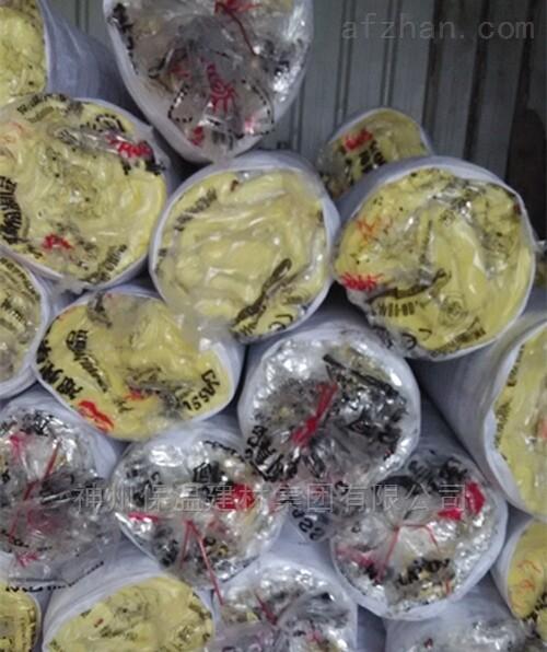 抽真空玻璃棉卷毡生产厂家 金猴牌合格证