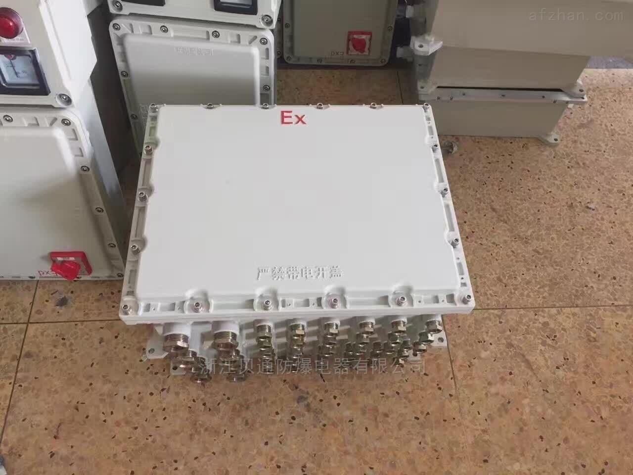 厂家直销供应BJX防爆接线箱
