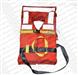 ZXG-II新标准工作救生衣