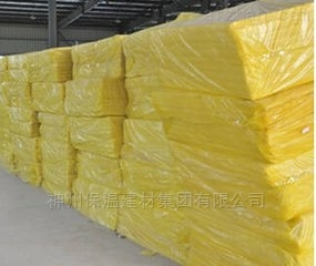 金猴牌24K-96KG吸音玻璃棉板市场价格