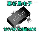 HC240N10LSLED电动车灯电源100V3A场效应管