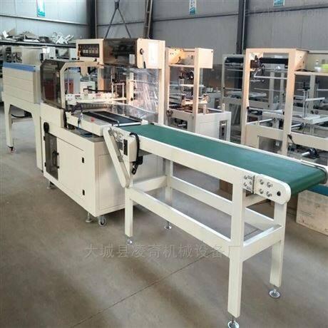 L450型热收缩包装机POF膜塑封机