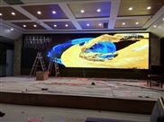p1.6小间距LED显示屏会议室安装售价多少