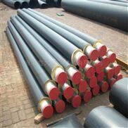 钢套钢型预制内滑动支架直埋保温管高质高标结构