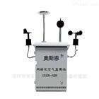 空气网格化监测站大气环境污染治理系统