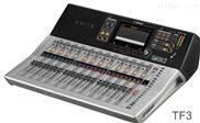 北京西城区销售TF3日本原装数字调音台