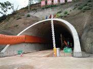 黄山隧道人员定位系统 隧道精确定位门禁