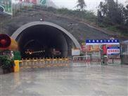 【安庆隧道人员精确定位门禁系统】安庆轨道交通LED电子门禁系统