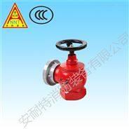 減壓穩壓型室內消火栓SNW65-I