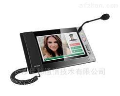 XC-9031VIP网络可视对讲话筒
