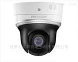 2.5寸红外网络高清MINI PTZ 摄像机