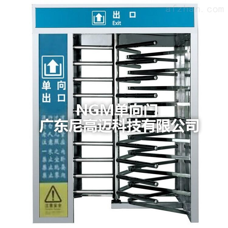 北京景区出口304不锈钢手动旋转单向门