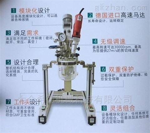 实验室组织剪切研磨机