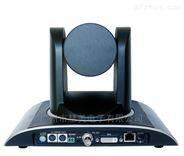 广州派尼珂4K超高清视频会议摄像机