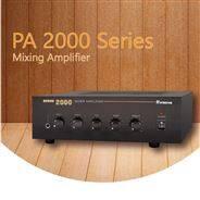 PA 2000 系列