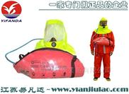 THDF15-I逃生呼吸器、紧急逃生器EEBD装置
