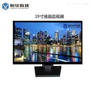 4K液晶監視器-悅華科技-液晶拼接屏