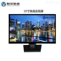 4K液晶监视器-悦华科技-液晶拼接屏