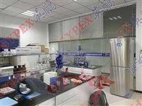 BL-200SM250L泉州市冷藏冷冻防爆冰箱