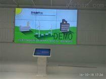 大屏幕液晶拼接墻無縫拼接46寸3.5mm拼接屏