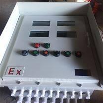 船用动力防爆配电箱 防爆控制箱
