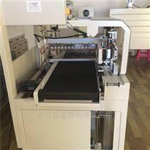 大功率全自动抽纸L型热收缩包装机封切机