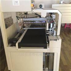 安徽全自动热缩膜包装机供应