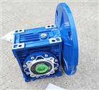 NMRW050紫光NMRW涡轮蜗杆减速机
