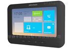 DS-KH6210-C 7寸屏非触摸室内机