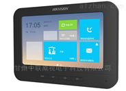 DS-KH6210-C 7寸屏非觸摸室內機